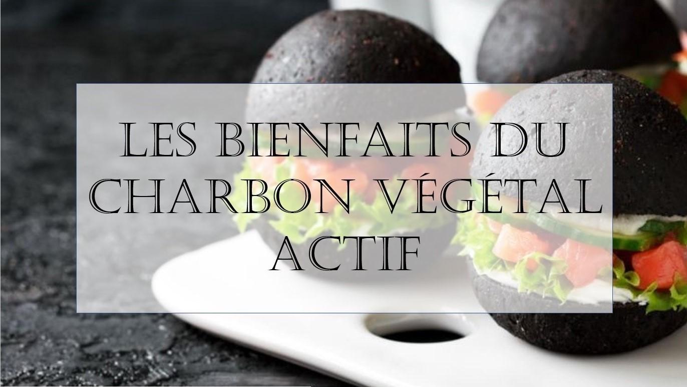 Les bienfaits du charbon végétal actif